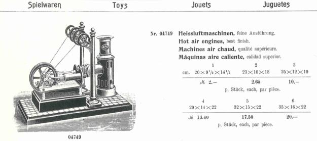 heissluftmaschine_ullmann_engelmann
