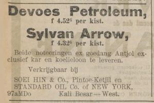 Devoe's, Sylvan Arrow