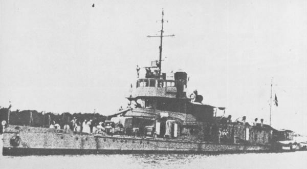 HMS Moth