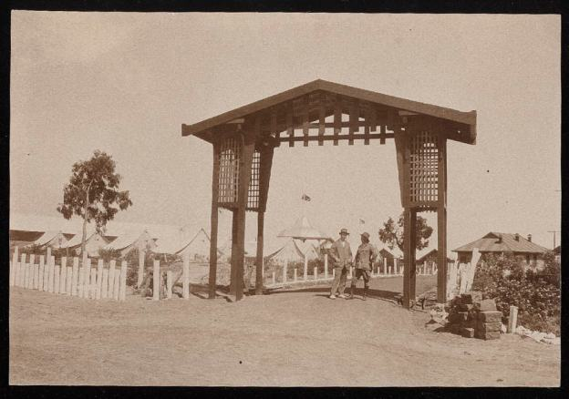 Langwarrin Camp, gate 1915