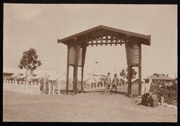 Langwarrin Camp, gate 1915