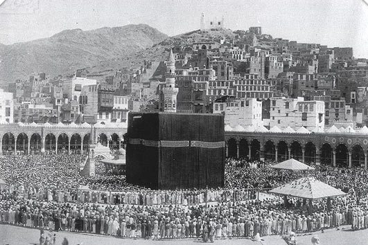 Kaaba 1907, Mekka