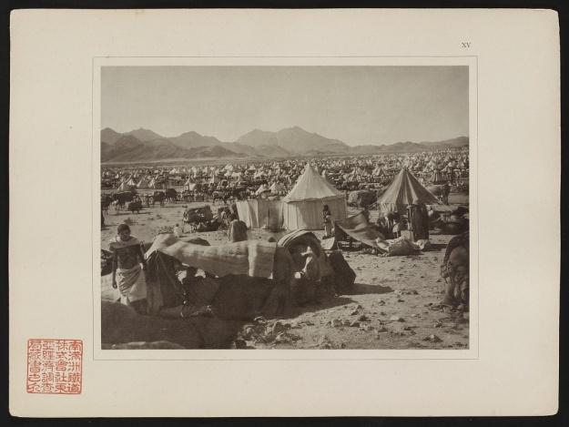 Haddsch 1889 Mekka